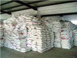 聚羧酸減水劑新型原材料改性聚醚HPEG-2400