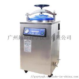 DGL-75B手轮式立式压力蒸汽灭菌器
