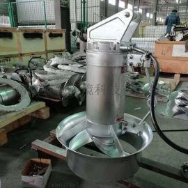 QJB潜水搅拌机、污水池搅拌、不锈钢潜水搅拌机