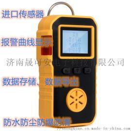 便携式硫酸二甲酯气体检测仪便携式硫酸二甲酯多气体监测仪