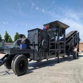 移动式轮胎破碎站 煤矸石全套石料生产线 河南友邦