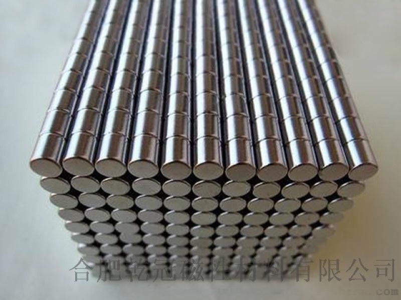 强力磁铁圆片 钕铁硼强磁铁 强磁铁
