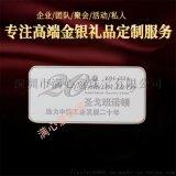 金银条定做 纯金条定制 企业客户送礼品