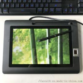 供应10寸指纹采集液晶签批平板显示器