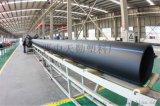 山西交城國標100級160市政給水pe管道供應商