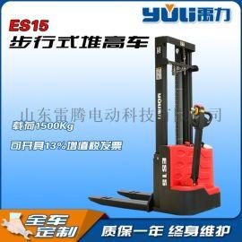 北京电动步行堆高车 托盘地牛铲车电动叉车一吨半