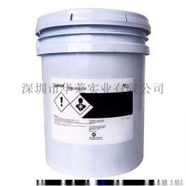 CPI-1520-220/工業合成齒輪油