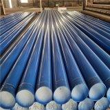 上海 環氧塗塑直縫鋼管 消防塗塑管道 給水管道