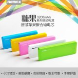Remax/睿量 糖果3200mAh移动电源 小巧聚合物3200毫安个性充电宝批发品牌特价小米苹果三星通用
