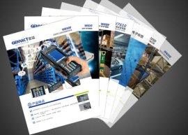 深圳画册设计深圳企业宣传册设计深圳产品折页设计印刷