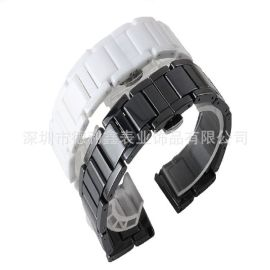 德利鑫 DLXZZ 陶瓷表带 时尚钟表配件表带 HLV 蝴蝶双按扣 实心黑色陶瓷表带 制造商