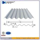 楼承板有哪些规格 楼层板的价格多少 楼承板的规格型号介绍