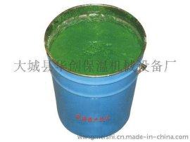 高溫乙烯基玻璃鱗片膠泥多少錢?