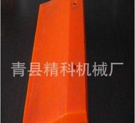 清扫器用聚氨酯刮板 长条形聚氨酯刮板 聚氨酯刮板