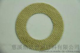 T/#1400-S陶瓷纤维垫片 耐高温陶瓷纤维密封垫片