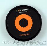 IMD/IMR/IML星巴克无限充电器磨砂面橙色面壳