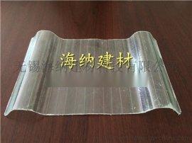 FRP采光瓦价格 玻璃钢瓦厂家