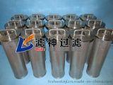 广东中山稀油站滤芯LA120*400A25润滑油滤芯