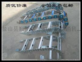 直销**钢铝拖链、数控机床线缆钢制拖链 质量保证发货及时
