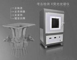 古董鉴定分析仪, 镀层厚度测定仪 ,EDX3600LX射线荧光光谱仪