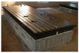 铸钢平台西安生产企业