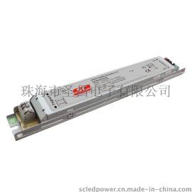 聖昌電子 DALI & PUSH-DIM二合一恆流調光電源 長條形LED調光電源 20W