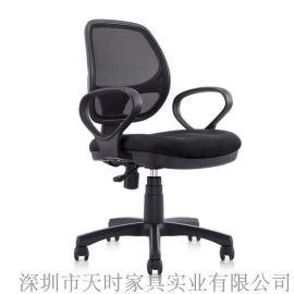 职员椅,深圳办公家具黑色网布办公椅