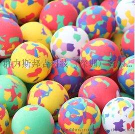 群力厂家定制发泡碎花球沙滩球