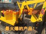 ZN-1众诺儿童挖掘机 室内外游乐设备 儿童挖掘机
