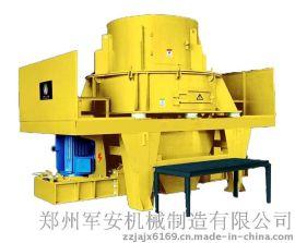 郑州军安机械VSI-7611系列制砂机等砂石生产线设备
