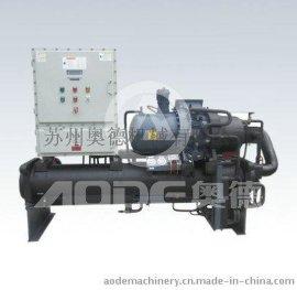 奥德AC-140WS防爆冷水机