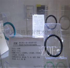 FKM75 橡胶进口O型圈、橡胶密封圈