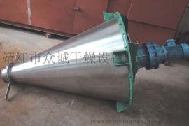 DSH锥形双螺杆螺旋混合机
