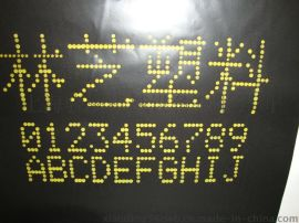 手持大字符喷码机,X5-D250P手动喷码 标识喷码机