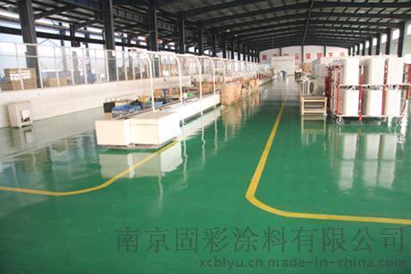 南京食品、药品库房地面防尘处理