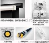 全新中國製造維妮思100英寸電動4:3高清白塑投影幕布