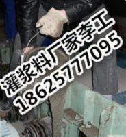 漯河高强无收缩灌浆料 灌浆料价格