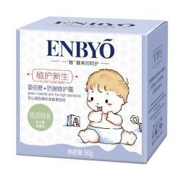 婴倍爱·防皴修护霜(植源酵素系列)