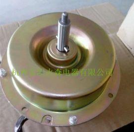 单相电容运转异步电动机 YY-13 除湿机801  电机
