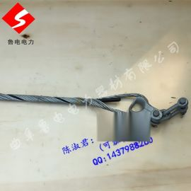 光缆金具电力金具通信器材预绞式耐张线夹价格曲阜鲁电