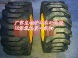 20装载机实心轮胎16/70-20轮胎