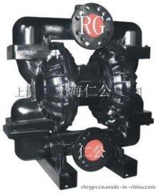 球墨鑄鐵氣動隔膜泵RG80,PVDF氣動隔膜泵