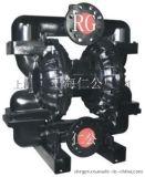 球墨铸铁气动隔膜泵RG80,PVDF气动隔膜泵