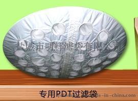 明辉药厂用胶囊车间沸腾床干燥机捕集除尘袋