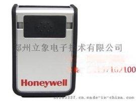 出售河南郑州霍尼韦尔3310G便携式二维影像条码扫描器