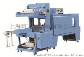 上海收缩机安全可靠 ST6040P+BSE5045A 全自动码垛袖口式封切&收缩包装机