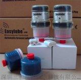 台湾的自动注油器好吗-easylube 150微量润滑泵