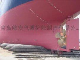 专业制造船舶下水气囊、橡胶气囊
