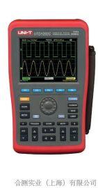 UTD1202C手持式 示波萬用表