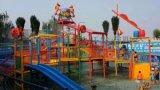河南水上乐园设备厂家/水上乐园设备